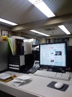 久米繊維オフィス