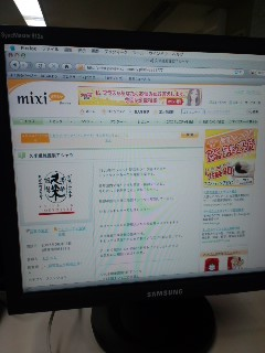 mixi久米繊維謹製Tシャツコミュニティ