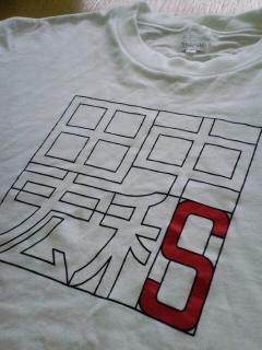 田中宏和Tシャツ