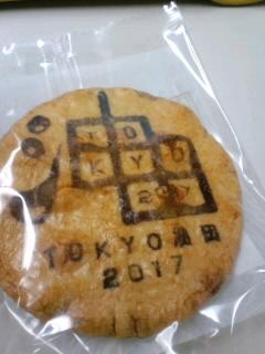東京油田せんべい